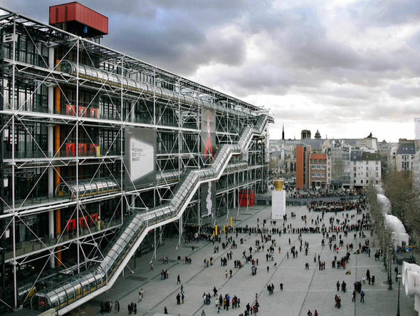 Centre Pompidou on a cloudy day