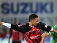 Suzuki lässt Sponsorenvertrag mit SC Freiburg auslaufen
