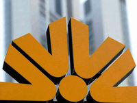 Aktionäre billigen Staatseinstieg bei Commerzbank