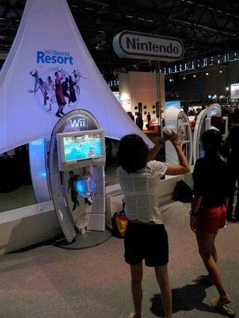 Mit der neuen Wii Sports Resort geht es nun auch auf Kanu- und Wildwasserfahrt