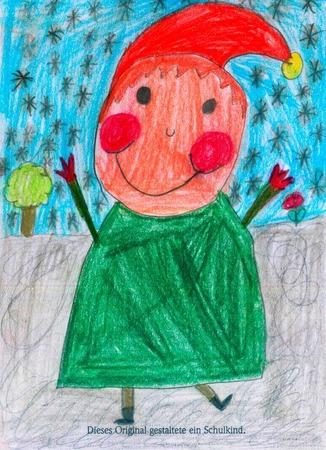 Maryan, 7 Jahre