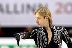 Fotos: Die Eiskunstlauf-EM in Estland