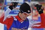 Fotos: Sprint der Nordischen Kombinierer bei der Junioren-WM