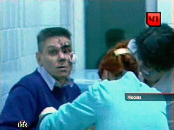 Ein Opfer wird behandelt