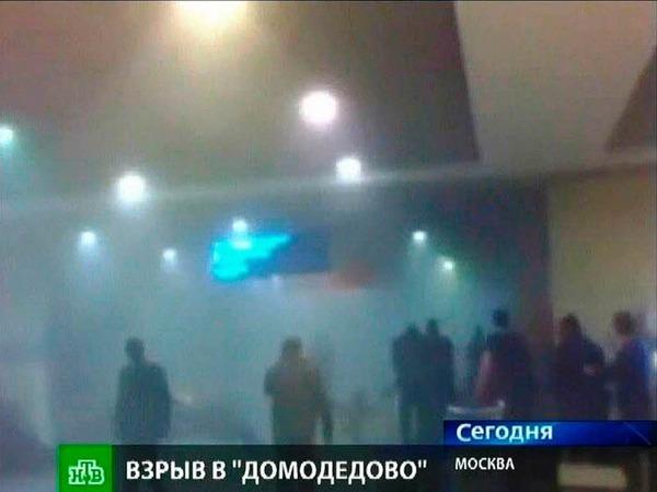 Mit Rauch gefüllte Flughafenhalle