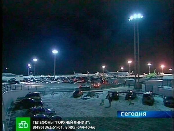Das Flughafengelände nach dem Anschlag