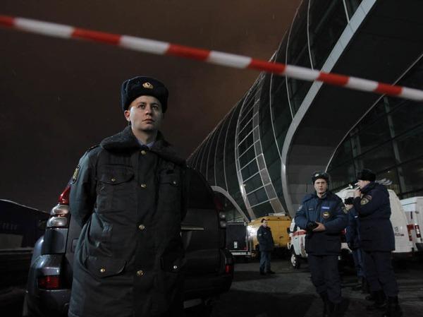 Sicherheitskr�fte haben den Ort des Anschlags abgeschirmt.