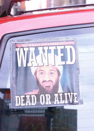 Osamba bin Laden ist tot - die Amerikaner feiern
