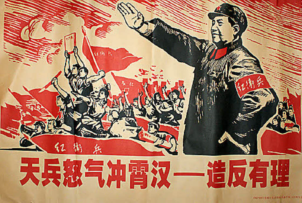 china long march to capitalism 15012013 chen believed that the chinese economy had long suffered  a surprising outcome of china's transition to capitalism is that china has found a way.