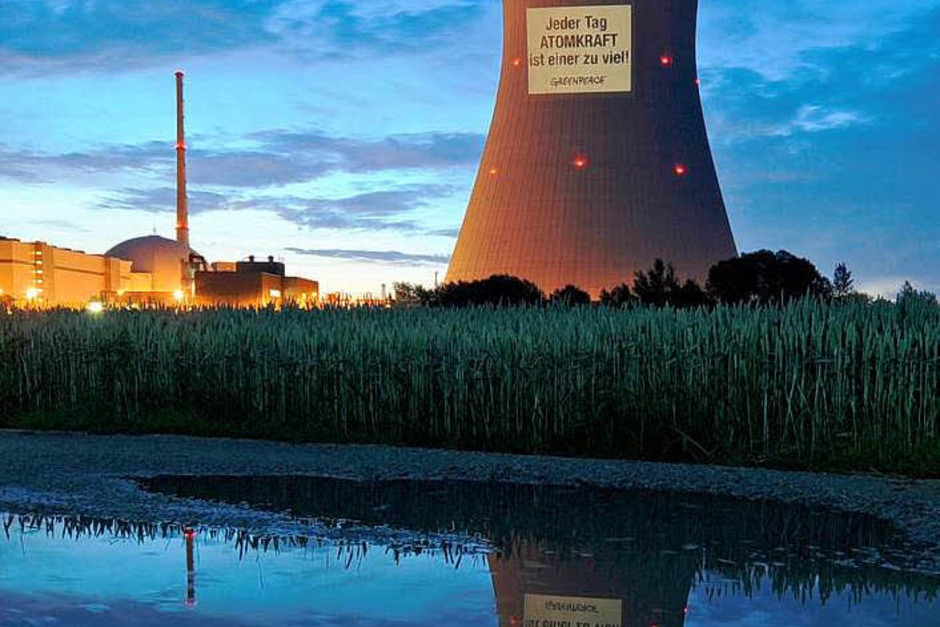 Kernkraftwerk Isar 2 (Foto: dpa)