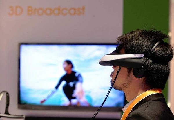 Virtuelle Vorführung in 3D.