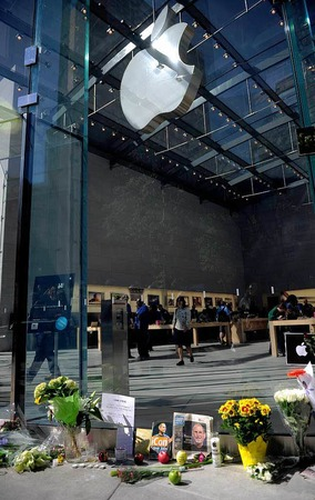 Apple-Store in New York.