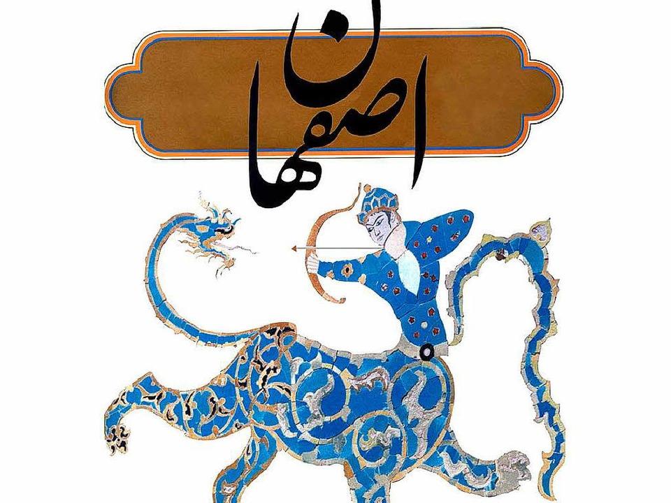 Stadtwappen von Isfahan.    Foto: bz