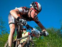 Fotos: Deutsche Mountainbike-Meisterschaften in Bad S�ckingen (Tag 1)