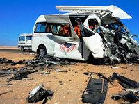 Vier Deutsche sterben bei Busungl�ck in �gypten