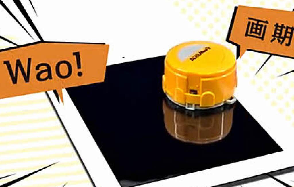 putzroboter f r tablets und smartphones ist ja ein ding badische zeitung. Black Bedroom Furniture Sets. Home Design Ideas