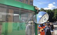Kunstinstallation: Spiegel zeigen anere Sichtweisen