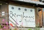Fotos: Vom Schauinsland-Geisterhaus zum Berghaus