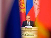 Russland plant komplett überwachte Spiele in Sotschi