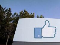 Einrichtungen verzichten auf Facebook-Like-Button
