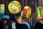 Fotos: Zehntausende beim Morgestraich in Basel