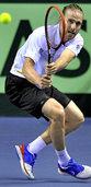 Deutsches Daviscup-Team unterliegt Frankreich