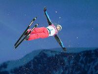 Olympischen Winterspiele 2022: Oslo, Peking oder Almaty?
