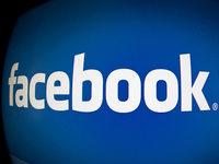 Fall Armani: Noch mehr Falschmeldungen im Netz