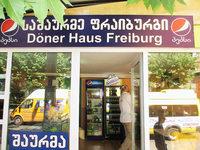 """Georgier betreibt in Tiflis den """"Freiburg-D�ner"""" – aus Liebe zur Stadt"""