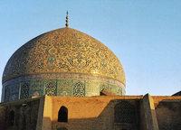 Offizielle Delegation startet zur Reise nach Isfahan
