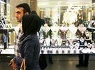 Iran: Ehe auf Zeit - so ist Sex legal