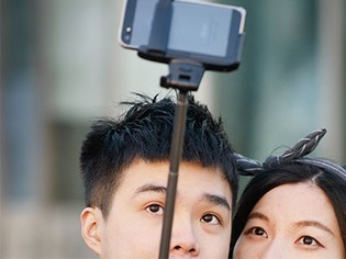Warum sind bestimmte Selfie-St�be in S�dkorea streng verboten?