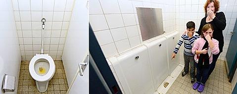Ekel-Klos in Grundschule - Urin tropft durch die Decke