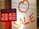 Rubel-Absturz: Kaufrausch in Russland