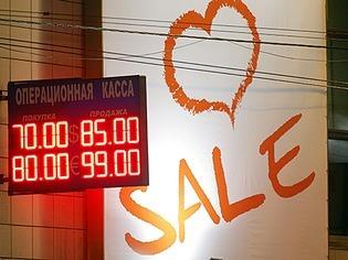Der Absturz des Rubels l�st regelrechten Kaufrausch in Russland aus