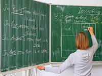 Angestellte Lehrer im Südwesten treten in Warnstreik
