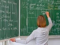 Angestellte Lehrer im S�dwesten treten in Warnstreik