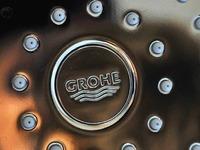 Chinesische Tochterfirma von Grohe aus Lahr ist pleite