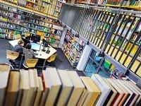 Bibliotheken locken Kunden mit Einf�llen und Kaffee