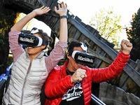 Achterbahn im Europa-Park: Spezialbrille zeigt neue Welten