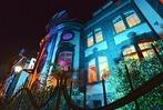 Fotos: Museumsnacht in Freiburg