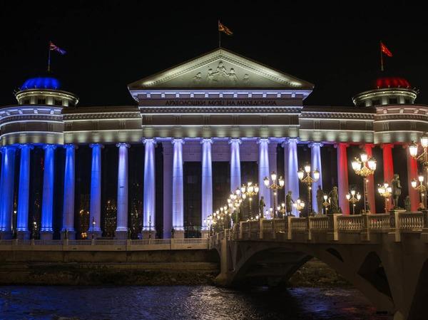 Das Archäologische Museum in Skopje, Mazedonien