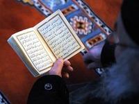 Keine Moschee in Z�hringen - und kein Kommentar der Stadt