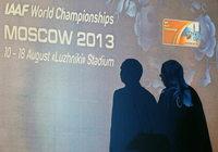 Das Komplettversagen des Leichtathletik-Weltverbands