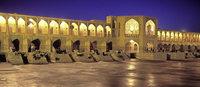 Das Reiseland Iran wird am 3. M�rz in der Mediathek Oberkirch vorgestellt