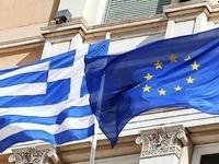 Griechenland: Neue Hilfsgelder von �ber zehn Milliarden Euro