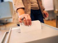 Bundesverfassungsgericht: Kein Wahlrecht unter 18