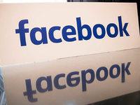 Facebook und Co. verabschieden Kodex gegen Hassreden