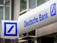 Deutsche Bank schlie�t Filialen in Neustadt und Freiburg