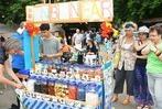 Fotos: Sommerfest des St. Josefshauses